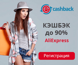 ePN Cashback баннер